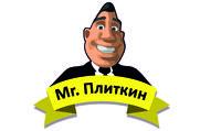 Мистер Плиткин - Частное строительное унитарное предприятие