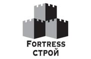Fortress строй -