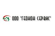 Геокон сервис -