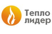 Теплолидер - Частное торговое унитарное предприятие