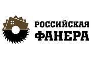 Российская фанера -