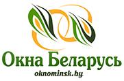 Окна Беларусь -