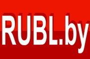 Rubl.by - Интернет-магазин