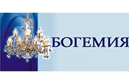 Богемия - Салон светильников