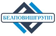 БЕЛПОВИШГРУПП -