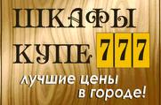 MEBEL 777 MINSK -