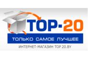 Top20.by - Интернет-магазин