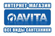 Avita - Интернет-магазин сантехники