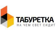 ИП Омельчук С.В. -