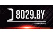 8029.by - Интернет-магазин
