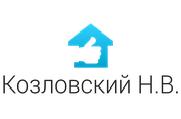 ИП Козловский Н.В. -