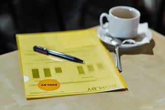 Фоторепортаж: Как прошел 4-й бизнес-завтрак DOM.by