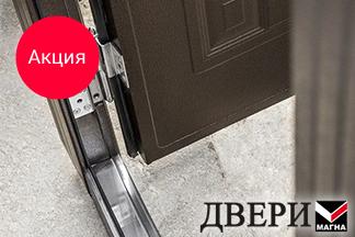Входные двери по специальной цене