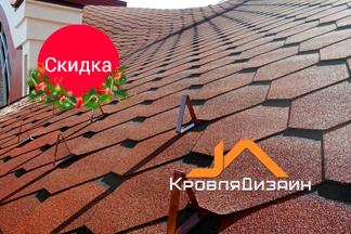 Рождество под своей крышей с «КровляДизайн»