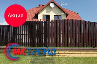 Штакетник металлический – БЕСПЛАТНАЯ доставка по РБ от компании «МКтрейд»!
