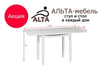 Приятная цена на ломберный белый обеденный раздвижной стол. Удобный и компактный!