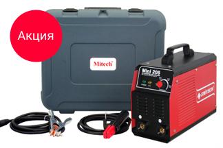 Купи сварочный аппарат и получи 3 подарка в интернет-магазине «Syper»