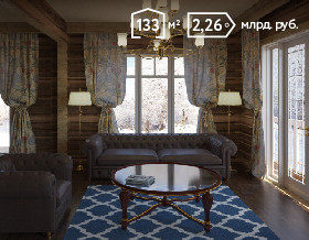 Мы посчитали: первый уровень коттеджа, 133 кв.м.