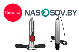 Скидка на уцененный товар от 20% до 30% в гипермаркете «NASOSOV.BY»