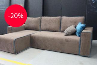 """Лето ближе - цены на """"Наполи"""" ниже у компании  «Мягкая мебель»"""