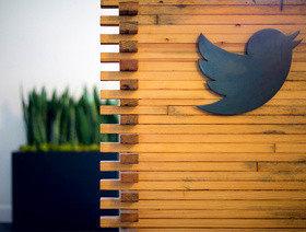 Офис недели: Twitter в Сан-Франциско