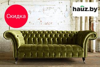 Мебель и сантехника ведущих мировых брендов в наличии и под заказ!