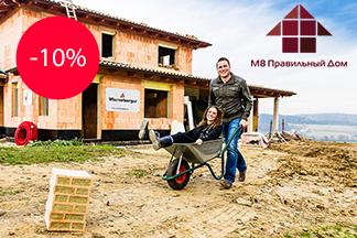 Акция -10% на керамические стеновые блоки Porotherm – Ваш дом заслуживает быть теплым!