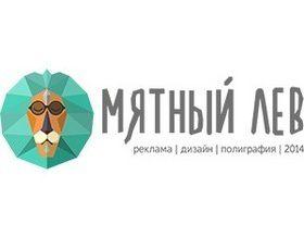 Международная выставка рекламы, дизайна, полиграфии