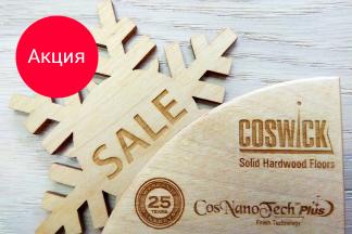 Распродажа остатков паркетных полов Coswick от компании «ВудлайнБел»!