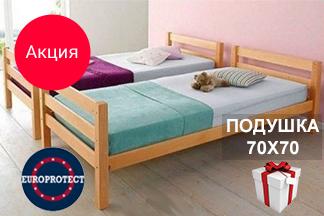 Успей заказать односпальную кровать из  массива сосны Европротект по летней цене 125 руб. и получи в подарок  подушку Бамбук 70x70