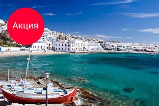 Сертификат на путешествие в Грецию в подарок от компании «Диадим»