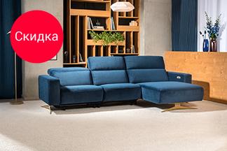 Скидки 20% на новые модели мебели 2020 фабрики «KLER»