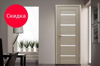 Скидки на покупку дверей и дверной фурнитуры от интернет-магазина «SOMDOORS»!