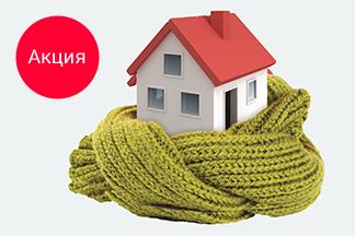 Бесплатное утепление фасадов от компании «Твой Дом»