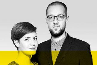 Егор и Ольга Брель
