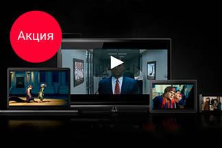 Покупайте телевизор и получите 10% скидки на подписку MEGOGO «ТВ и Кино»