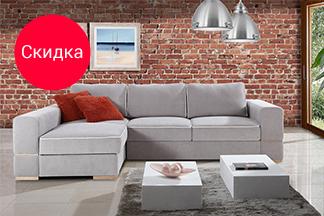 Скидки на всю продукцию мебельного интернет-магазина «MEKO.by» до 10%