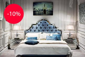 Дарим скидку 10% на приобретение кровати с матрасом