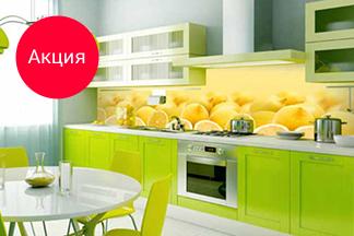Купи кухню - получи стильную кружку в подарок от компании «Мебель Холл»