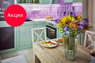 Праздничная акция «Весеннее настроение» в Центре Интерьеров «Ленинград»