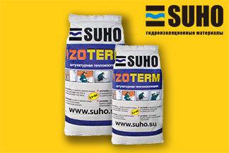 Штукатурная теплоизоляция IZOTERM (ИЗОТЕРМ) (особо прочная, влагостойкая) от SUHO Краснодар