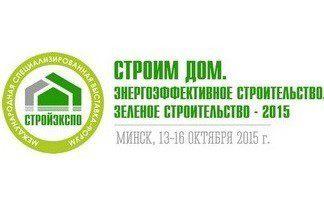 Когда строительство в Беларуси «позеленеет»?