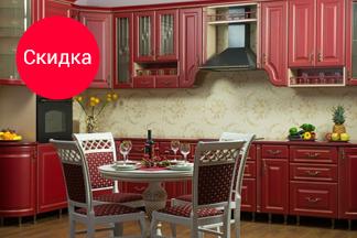 Весенние скидки на кухни в компании «ИФОНТ»!