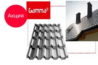 Модульная металлочерепица Gamma по суперцене от компании «ВТ-сити»