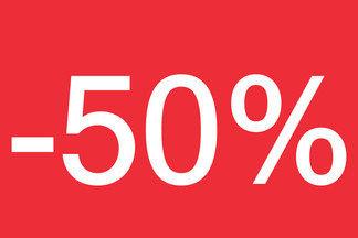 -50% на более чем 20 коллекций обоев!