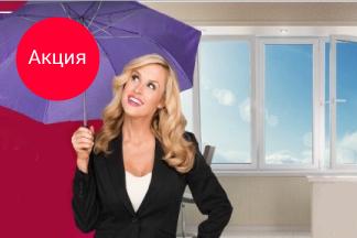 Фирменный зонт в подарок