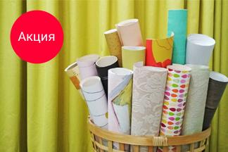 Грандиозная распродажа! Обои европейских брендов по 20 рублей в салоне «7x7»