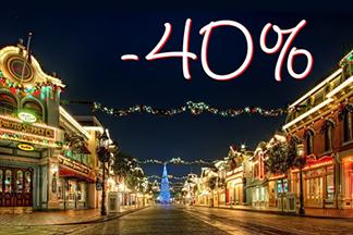 Волна огромных скидок на праздничную светотехнику! До -40% на все!