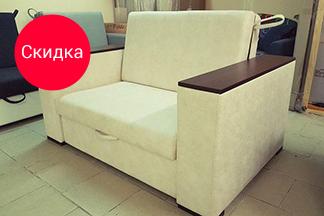 Скидка 12% на диван Премьер от магазина мягкой мебели «Divanby.com»