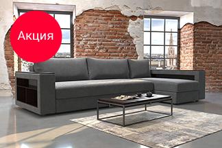Предновогодняя распродажа мягкой мебели в салоне MNM.by